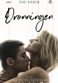 """Постер 2 из 4 из фильма """"Королева сердец"""" /Dronningen/ (2019)"""