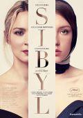 Соблазн /Sibyl/ (2019)