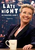 Late Night /Late Night/ (2019)