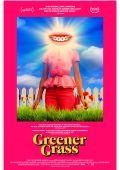 Зеленее травы