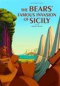 Знаменитое вторжение медведей на Сицилию /The Bears' Famous Invasion of Sicily/ (2019)