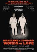 Marianne & Leonard: Words of Love /Marianne & Leonard: Words of Love/ (2019)