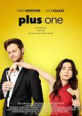 Plus One /Plus One/ (2019)