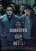 Гангстер, коп и дьявол /The Gangster, the Cop, the Devil/ (2019)
