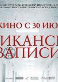 https://www.film.ru/