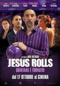 The Jesus Rolls