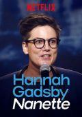 Ханна Гэдсби: Нанэтт