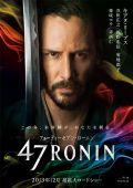 """Постер 6 из 10 из фильма """"47 Ронинов"""" /47 Ronin/ (2013)"""