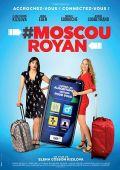 #Москва-Руян или Что творят женщины