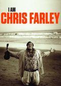 Я — Крис Фарли