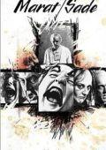 Преследование и убийство Жан-Поля Марата, представленное актерской труппой госпиталя в Шарантоне под руководством маркиза де Сада