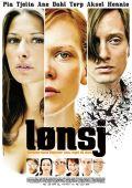 """Постер 1 из 4 из фильма """"Ланч"""" /Lonsj/ (2008)"""
