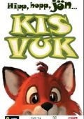 """Постер 5 из 6 из фильма """"Маленький Вук"""" /Kis Vuk/ (2007)"""