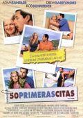 """Постер 11 из 11 из фильма """"50 первых поцелуев"""" /50 First Dates/ (2004)"""