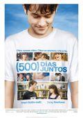 """Постер 9 из 18 из фильма """"500 дней лета"""" /500 Days of Summer/ (2009)"""