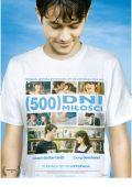 """Постер 5 из 18 из фильма """"500 дней лета"""" /500 Days of Summer/ (2009)"""