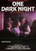 Одна тёмная ночь