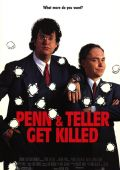 Пенн и Теллер убиты