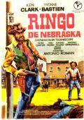 Ринго из Небраски