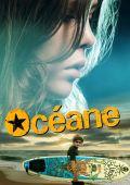 """Постер 3 из 3 из фильма """"Осеан"""" /Oceane/ (2013)"""
