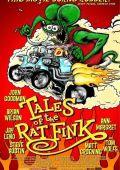 Рассказы Крысы Финка