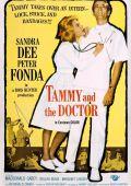 Тэмми и доктор