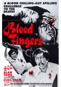 Кровавые пальцы