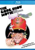 Гонг Шоу: Кино