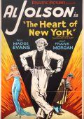 Сердце Нью-Йорка