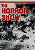 Шоу ужасов