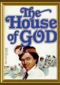 Больница «Божий дом»