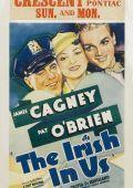 Ирландский дух в нас