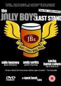 Последняя битва Джолли Бойс