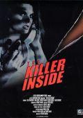 Убийца внутри