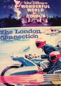Лондонская связь
