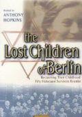 Потерянные дети Берлина