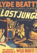 Затерянные джунгли