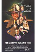Человек с лицом Богарта
