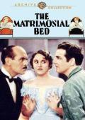 Супружеская постель