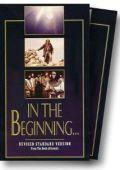 Новая медиа Библия: Книга начал