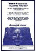 Ночной посетитель