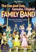 Один единственный подлинно оригинальный семейный оркестр