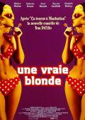 Настоящая блондинка