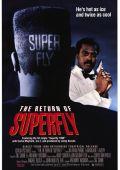 Возвращение Суперфлая