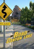 Дорога к каньонному озеру