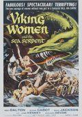 Сага о женщинах викингах и их путешествии к водам великой морской змеи