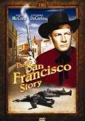 История Сан-Франциско