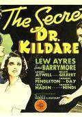 Секрет доктора Килдара