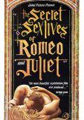 Секретная сексуальная жизнь Ромео и Джульеты