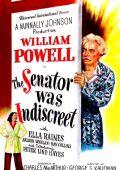 Сенатор был несдержанным